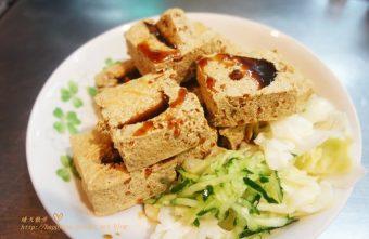 2016 03 18 081558 340x221 - [台中美食]北區∥毒家素食~素食路邊攤的素食臭豆腐 已遷至店面 素食料理選擇豐富 有比我更好吃的不用錢