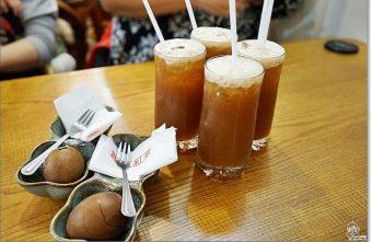 2016 03 23 005525 340x221 - 『台中。北區』雙江茶行-台中人的最愛的古早味老茶館,不變的茶香、美味的茶點,這裡有全台中最好喝的檸檬紅茶,酸甜夠味大推薦。
