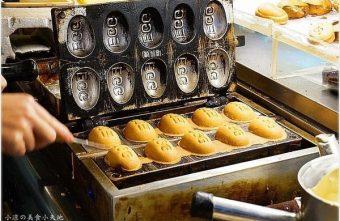 2016 04 10 231809 340x221 - 咕咕雞蛋糕║廟東夜市特色小點心,早上八點就開賣!爆漿+牽絲雞蛋糕,讓人一吃就愛上!
