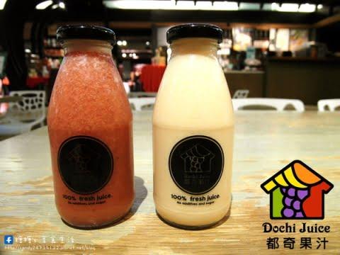 2016 04 13 084145 - Dochi Juice 都奇果汁 可愛積木DIY,美味果汁自己配