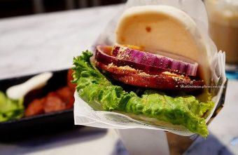 騷包SaoBao Bar&Kitchen-騷包BAR.餐酒館賣刈包加精釀啤酒.包海鮮包哈姆包豬腳.虎咬豬.!紅點文旅隔壁.大發炸雞斜對面
