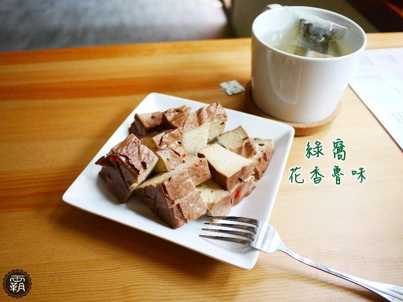 Portside cafe-船屋造型裡好吃的日式舒芙蕾厚鬆餅和早午餐輕食
