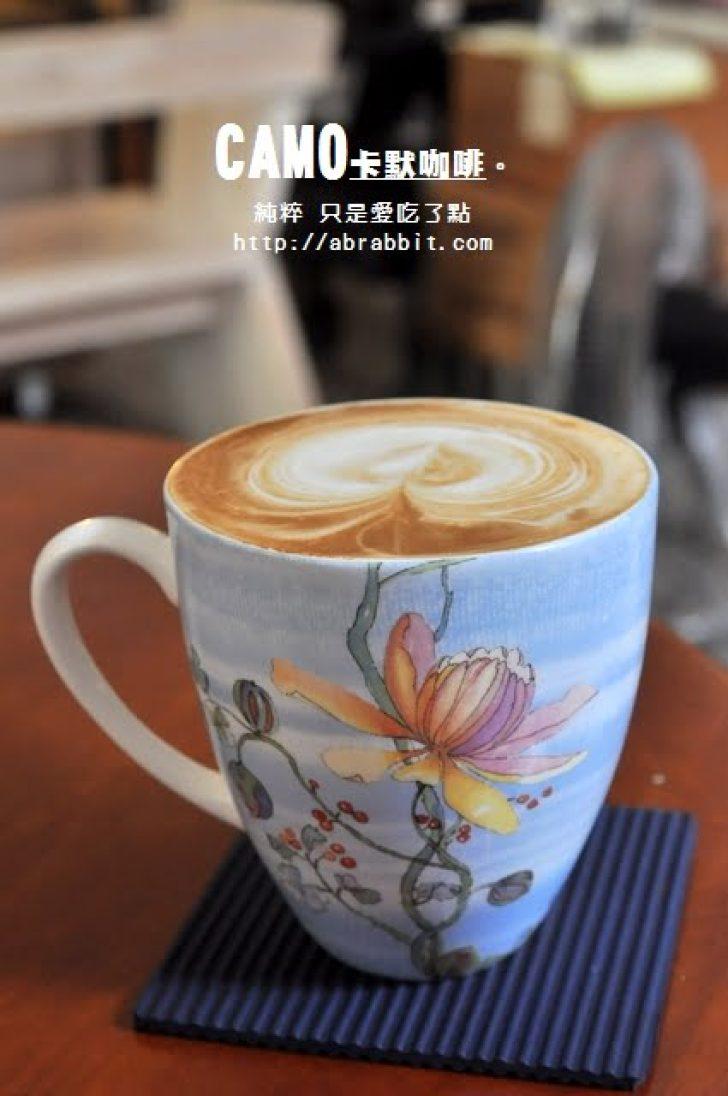 [台中]CAMO卡默咖啡–藏匿巷弄中的溫馨咖啡廳@東區 進化路