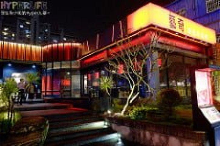 西屯中科商圈【藝奇新日本料理】,王品旗下品牌、服務很讚空間大適合公司聚餐。