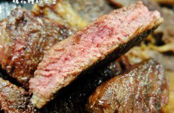 2016 04 24 005025 340x221 - 【熱血採訪】吃夜市牛排也可以很時尚,一中街鐵板伍味牛排口味隨你搭,還有飯麵任你選~