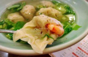 富子江家餛飩@大尺寸餛飩湯 讓人懷念的鮮蝦大餛飩 湯頭甘鮮好滋味 彈牙鮮蝦鮮肉好好吃