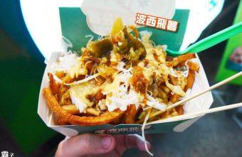 2016 04 28 224246 340x221 - 【熱血採訪】波西飛薯,馬鈴薯上菜秀,逢甲夜市的新奇小吃。