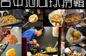 2016 05 03 081524 340x221 - 地瓜球特輯│台中夜市必吃美食,讓人越吃越涮嘴,一顆接一顆停下來的美味!!