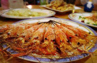 黃金海岸活蝦之家@現撈現煮的活蝦料理 彈鮮美味風味多變化 團體聚餐親友用餐皆適宜 還有室內溜滑梯 母親節預約訂位每桌贈送蝦片一份