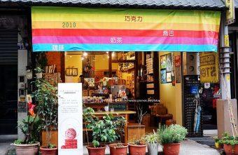 喬巴咖啡CHOPPER CAFE-東勢一日遊推薦咖啡.吃完小吃.拍完木棉花道.可以來喝個咖啡再去追東勢林場追螢火蟲