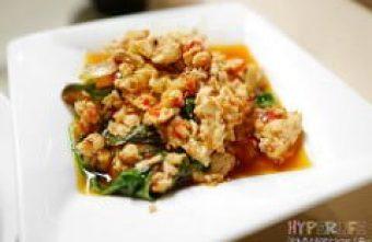 就在肉蛋吐司旁邊的道地泰式料理《泰炘》,必點吃不膩又超下飯的辣炒雞肉!!還有提供雙人迷你價可吃到好幾樣經典泰式菜色喔!