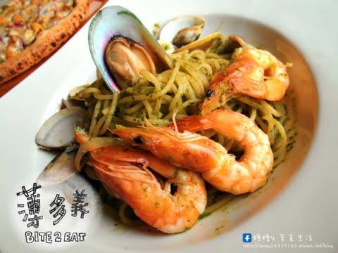 2016 05 19 111254 - 薄多義 Bite 2 Eat 彷彿走進歐洲街道,享用平價美味的義式料理~