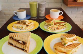 2016 05 20 165507 340x221 - [熱血採訪]南屯美食 Le.貝莉 早午餐 帕尼尼 輕食 咖啡 豆漿 貝克莉烘焙新品牌