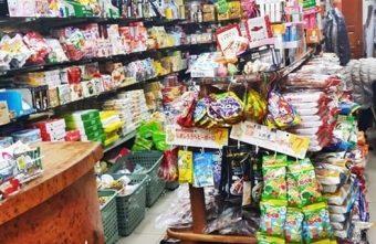 "2016 05 22 080918 340x221 - 《台中購物》第三市場裡的田宇生活用品滿滿都是日本進口零食餅乾~還有超級多可愛""飯友""~媽媽們小心!慎入~~"