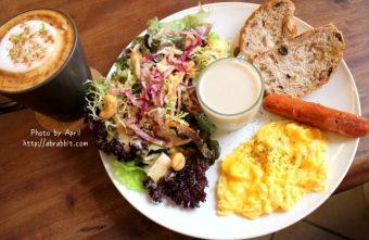 [台中]NIKI CAFE--早午餐還不賴,沙拉超多燕麥奶也好喝,寵物友善餐廳!@北區 美德街 中國醫