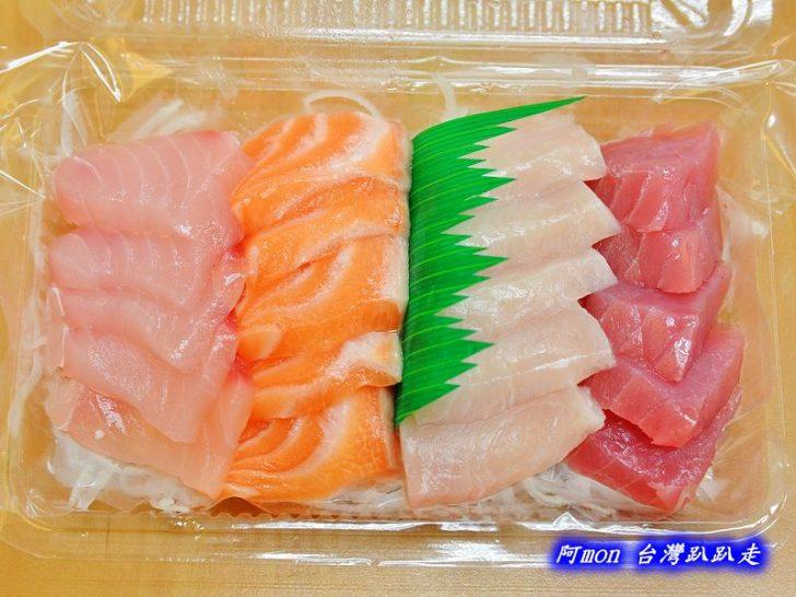 2016 05 28 015141 728x0 - 【台中南屯】生魚片專賣店~價格便宜又好吃的生魚片,每盒都只要$100喔,有鮭魚、鮪魚、紅甘等