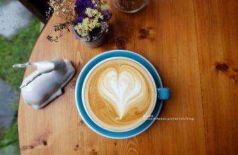 好堅果咖啡Heynuts Cafe-精誠商圈巷弄咖啡館.舒適用餐環境.寵物友善空間