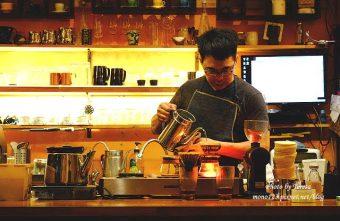 2016 06 23 135713 340x221 - 【台中豐原】咖啡葉.酸咖啡專賣店,老闆人稱咖啡界的葉教授,溫馨舒適的環境有好喝的咖啡、起士蛋糕和戚風蛋糕