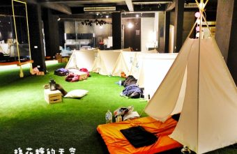 2016 06 27 142719 340x221 - 《台中住宿》PerBed-有張床台中館打造城市裏的童趣露營地,不一樣的住宿體驗~今晚就跟朋友一起來搭帳篷