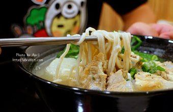 【熱血採訪】[台中]糧心麵館--獨一無二的燕麥麵,好健康又低卡,低油、少鹽、無味精!@北屯區 太原路