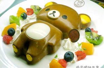 2016 07 02 010507 340x221 - 《台中美食》超夯拉拉熊餐廳來台中開店囉!光是甜點櫃就讓人眼花撩亂啦!超療癒的啦!
