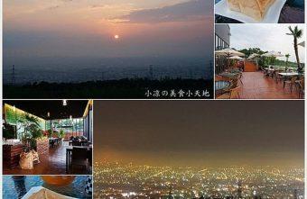 2016 07 10 213533 340x221 - 望景咖啡║景觀咖啡餐廳,日落夜幕美景環繞, 台中港夜景一覽無遺~充滿浪漫情調!