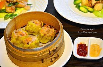 【熱血採訪】[台中]香港阿杜婚宴會館--個人套餐新推出,想吃港式烤鴨,不必呼朋引伴囉!@文心路