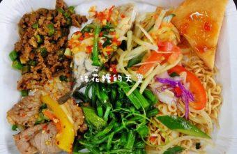 2016 07 27 075509 340x221 - 《台中美食》平價自助餐便當店竟然都是泰式料理!一個人也可以大吃多種泰式美食!