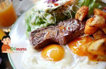 2016 07 29 131254 340x221 - 台中北屯 Olimato奧樂美特美式早午餐,寧靜的小街供應的只有飽到不行的早午餐,小鳥胃只能搖頭
