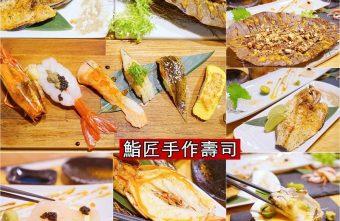 2016 07 30 203529 340x221 - 【熱血採訪】鮨匠手作壽司|台中日本料理店,平價也能吃到新鮮食材,大干貝、厚岸生蠔、蒜香石斑吃過難忘。