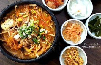 韓34,五種小菜、白飯通通吃到飽,C/P值非常高的韓式料理@一中 益民商圈 北區