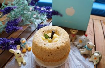 2016 08 07 093301 340x221 - 熱血採訪│台中咕咕霍夫,造型可愛的茶蘋果蛋糕與鮮奶乳酪蛋糕來囉