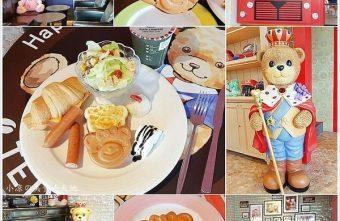 2016 08 14 011246 340x221 - 泰迪熊主題咖啡館║泰迪熊咖啡館全新開幕,滿滿的熊可愛萌度破表(免費WiFi/插頭/不限時/不收服務費)