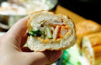 2016 08 15 192154 340x221 - 娟越南小吃:隱藏在南屯市場內的越南料理店,內行人都知道的美食,好吃清爽又不貴,每天都有不同的越南限定