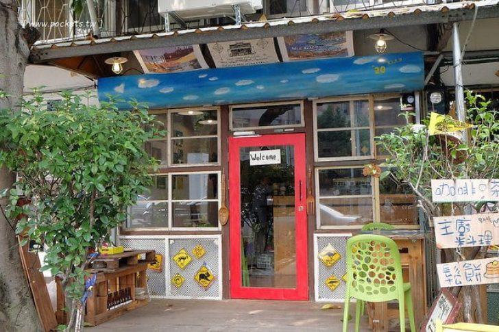 2016 08 15 193149 728x0 - 【台中西區】AShare Café:充滿旅人故事咖啡館,店裡有濃濃的澳洲風情,滿滿的旅遊紀念收藏品,鄰近台中稅捐處和台中教育大學