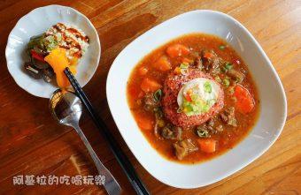 2016 08 17 152815 340x221 - 日式料理|Buka這一隻熊 2016