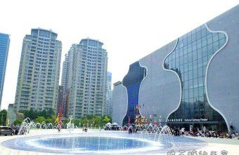 2016 08 31 110856 340x221 - 《台中景點》臺中國家歌劇院重新開幕啦!日本建築大師伊東豊雄設計~全球最難蓋建築、全球9大城市新地標,結合好樣國際咖啡館、書店、餐廳、酒吧~玩一天也不膩-一樓篇