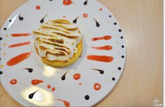 2016 09 01 030359 340x221 - 『台中。沙鹿』 食樂咖啡-沙鹿小鎮裡的粉紅浪漫早午餐、咖啡、甜點,份量大又超值,甜點更是大推薦。(已歇業)