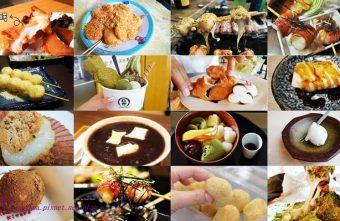 2016 09 05 204506 340x221 - 台中麻糬美食攻略∣台中26家有麻糬料理的美味小吃與餐廳 讓人驚艷的麻糬料理通通在這裡