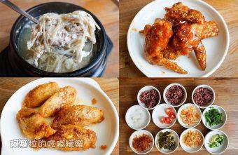 2016 09 12 125236 340x221 - 韓式料理|TOFU 35