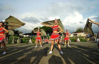 台中國際踩舞祭