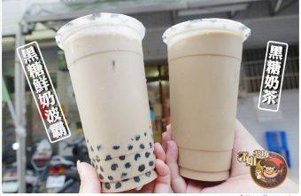 2016 09 13 175753 340x221 - [台中美食] 郭姐茶坊 — 台南超人氣黑糖鮮奶波霸