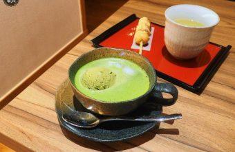 2016 09 18 112528 340x221 - 町家咖啡,日式茶屋內有精緻抹茶甜點~(已歇業)