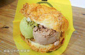 2016 09 23 162944 340x221 - 冰淇淋|Kurimu 咕粒姆