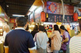 大隆路黃昏市場│大排長龍的大隆路壽司,不想排隊的可以打電話預訂