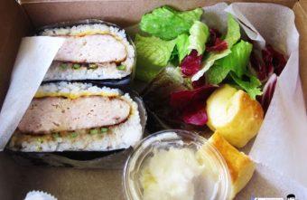 隱藏在教師新村裡的 大小食事│客製化精緻餐盒,漢堡排川飯糰很推薦