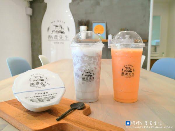 2016 10 13 081034 - Mr. Milk 酪農先生 台南禾香牧場新鮮直送