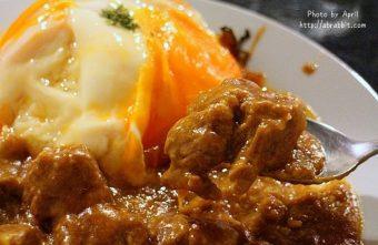 [台中]異鄉人咖哩 日式食堂--日籍主廚料理,滋味超棒的日式咖哩,每種口味都好好吃啊!@西區 向上北路 勤美