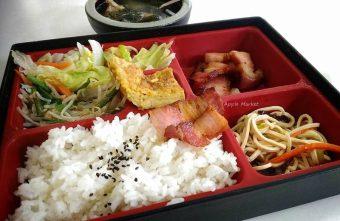 就醬拌飯賣部@一中商圈簡餐便當定食專賣店 日式餐盒台菜便當 多種主餐選擇豐富