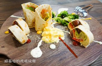 2016 11 03 163937 340x221 - 西式料理|晨間朝食